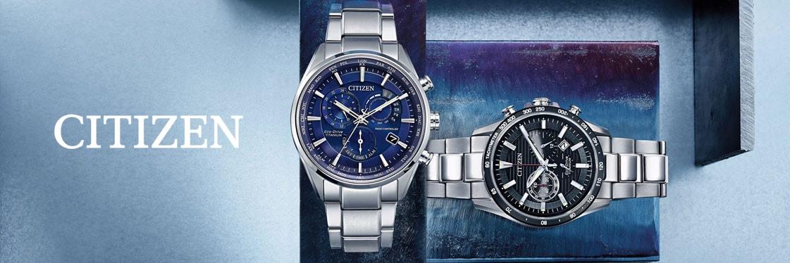 Citizen Uhren Super titanium Kollektion