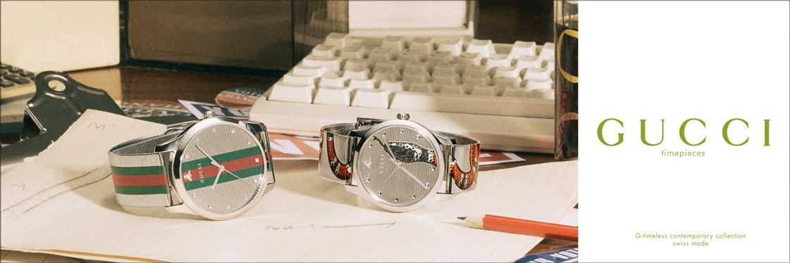 Gucci G-Timeless Uhren