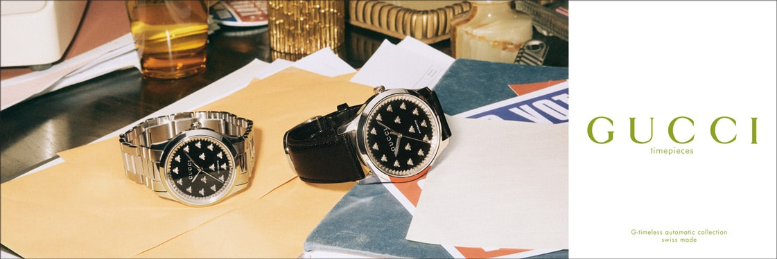 Gucci G-Timeless L Automatic Uhr