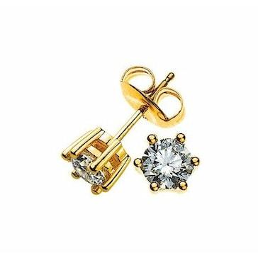 Ohrstecker 750/18 K Gelbgold mit Diamant 1.00ct H/Si OSO1024