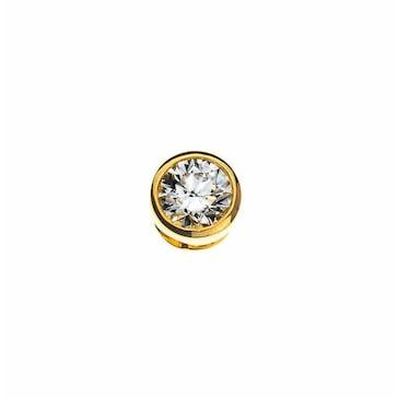 Solitär Anhänger 750/18 K Gelbgold mit Diamant 0.20ct. H/Si ASO1027