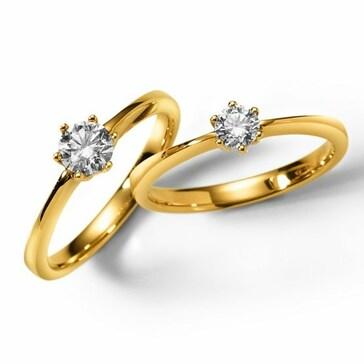 Solitärring 750/18 K Gelbgold mit Diamant 0.20ct W/Si 1110.07415